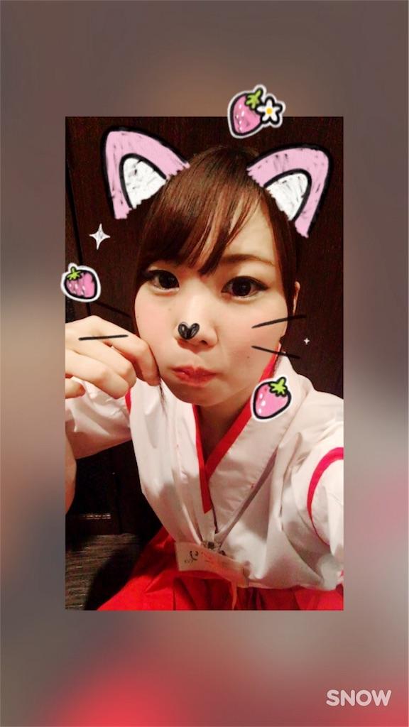 f:id:mikofukusoba:20170118215354j:image
