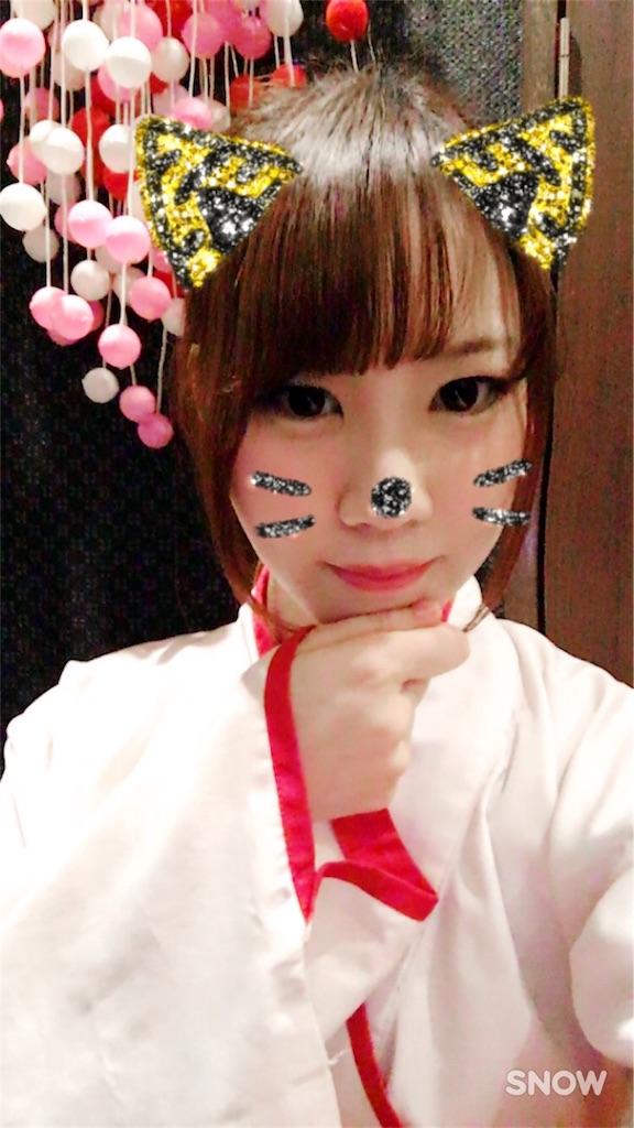 f:id:mikofukusoba:20170120180834j:image