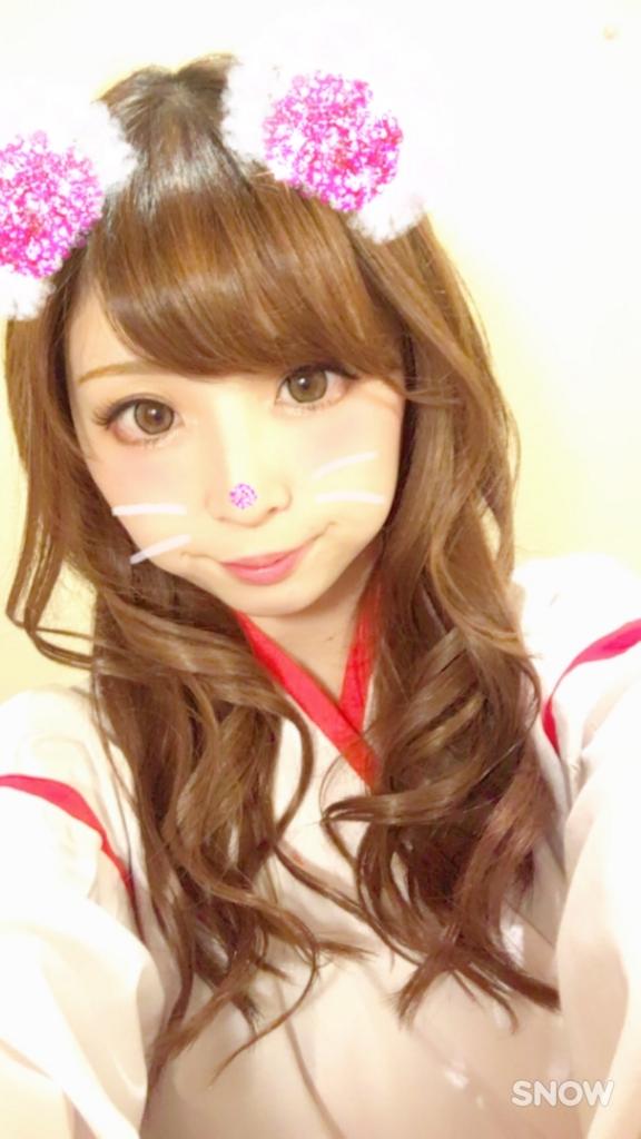 f:id:mikofukusoba:20170121190820j:plain