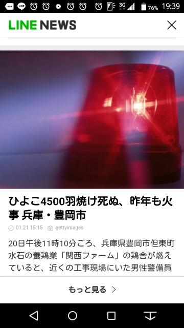 f:id:mikofukusoba:20170121205724j:image