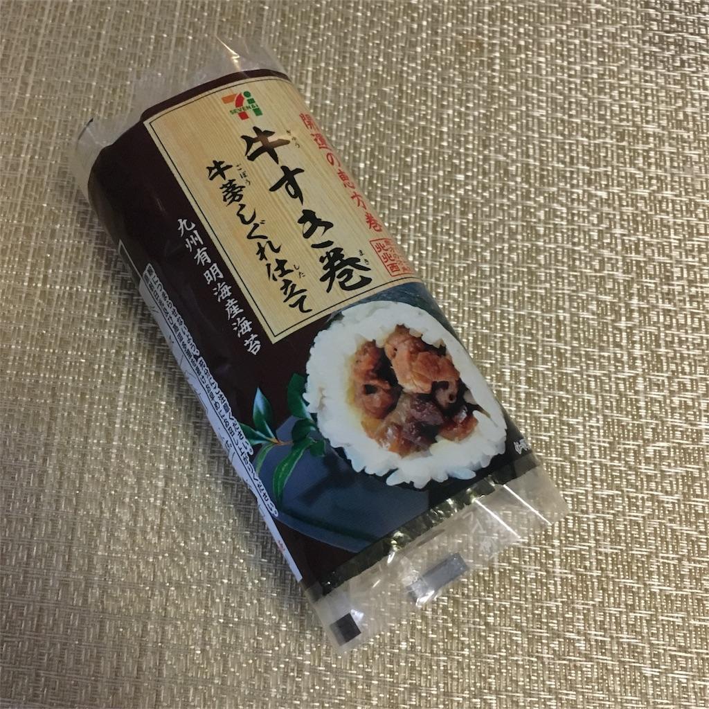 f:id:mikofukusoba:20170203172705j:image