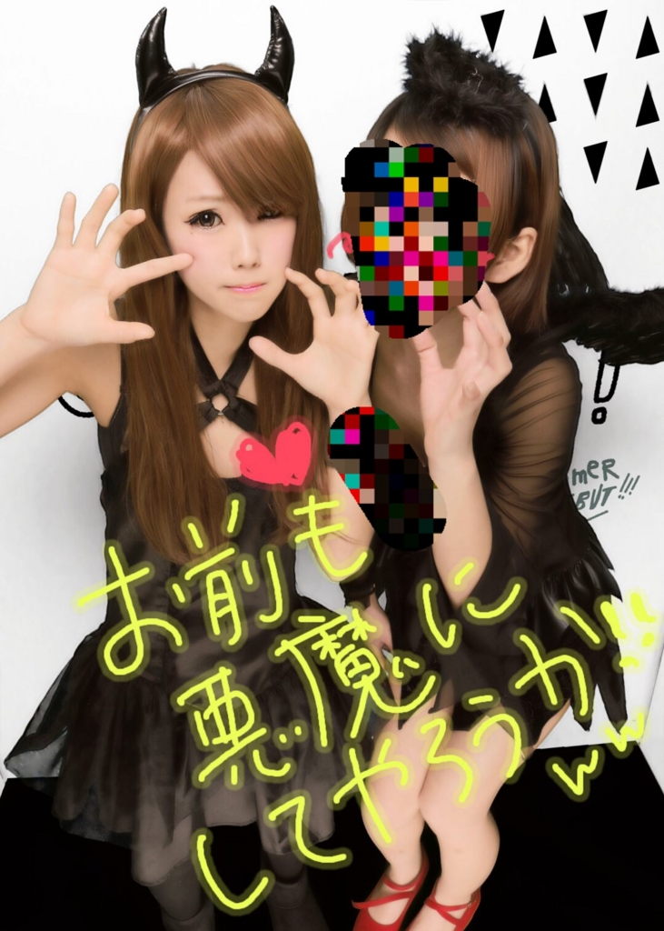 f:id:mikofukusoba:20170207165138j:plain