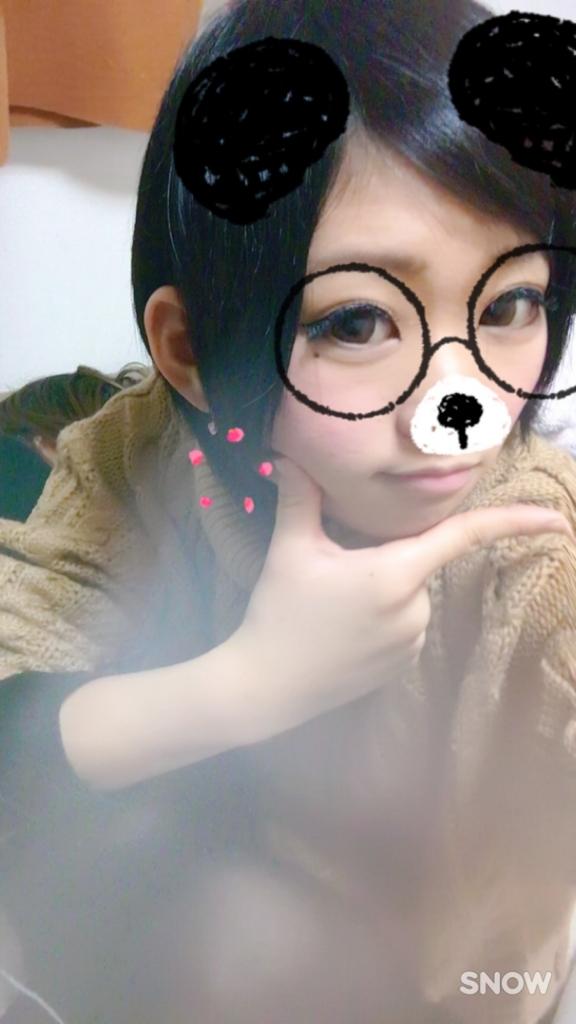 f:id:mikofukusoba:20170211174255j:plain