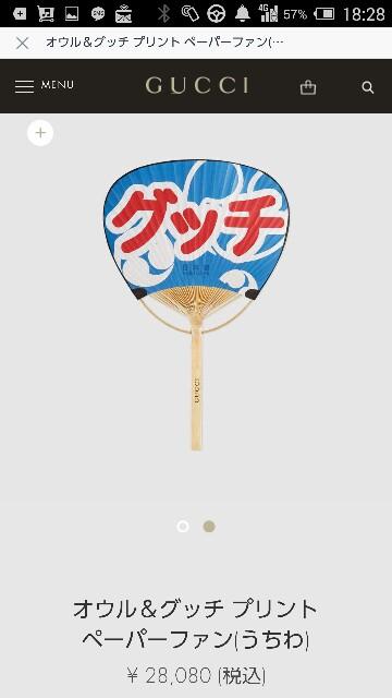 f:id:mikofukusoba:20170224183415j:image