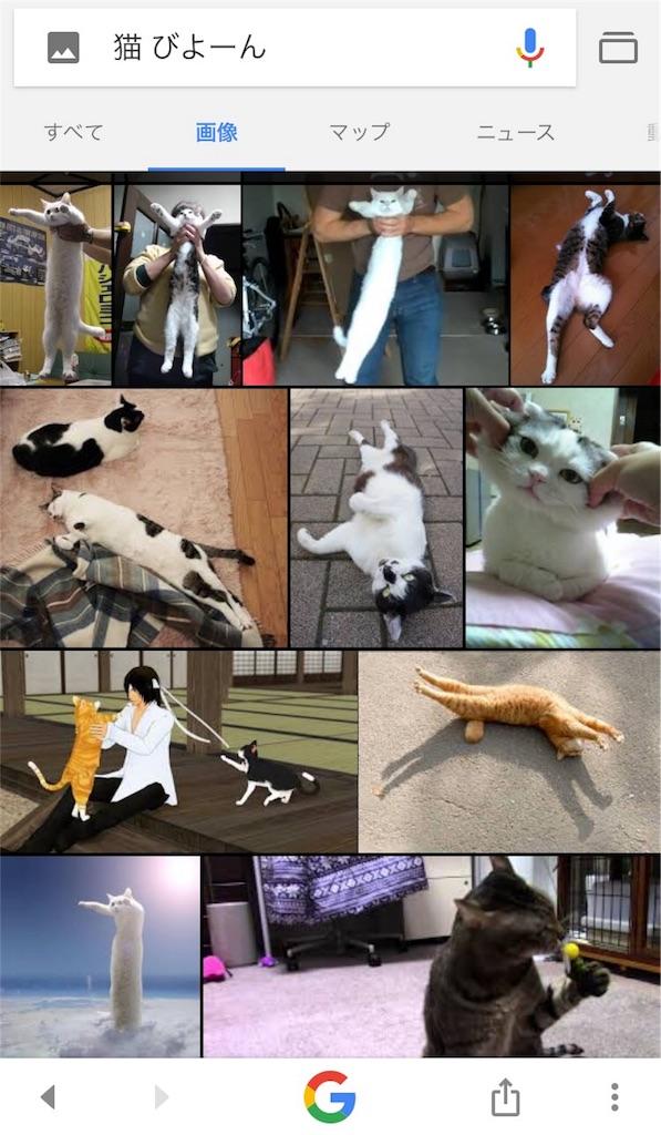 f:id:mikofukusoba:20170225204158j:image