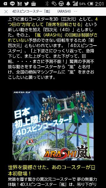 f:id:mikofukusoba:20170228185029j:image