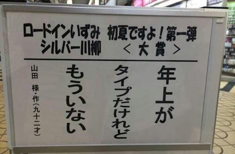 f:id:mikofukusoba:20170304183842j:image