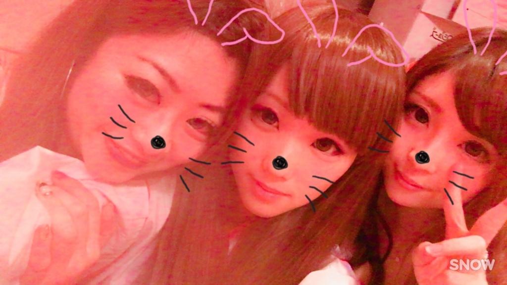 f:id:mikofukusoba:20170311182138j:plain