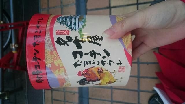 f:id:mikofukusoba:20170325041957j:image