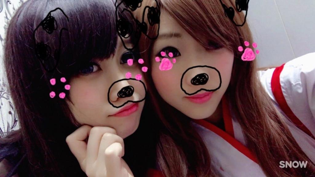 f:id:mikofukusoba:20170329203727j:plain