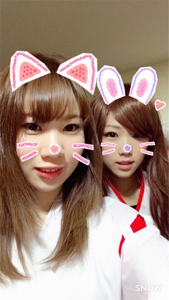 f:id:mikofukusoba:20170412214211j:image