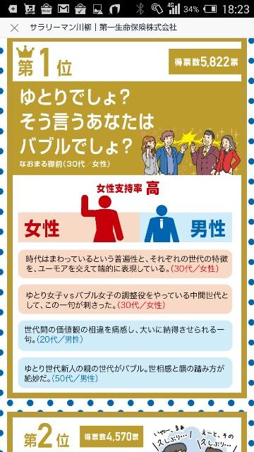 f:id:mikofukusoba:20170523102250j:image