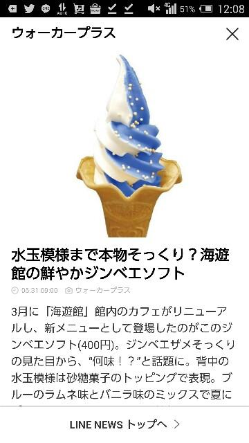 f:id:mikofukusoba:20170601171334j:image