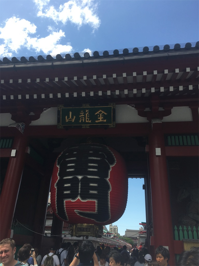 f:id:mikofukusoba:20170607191817j:image