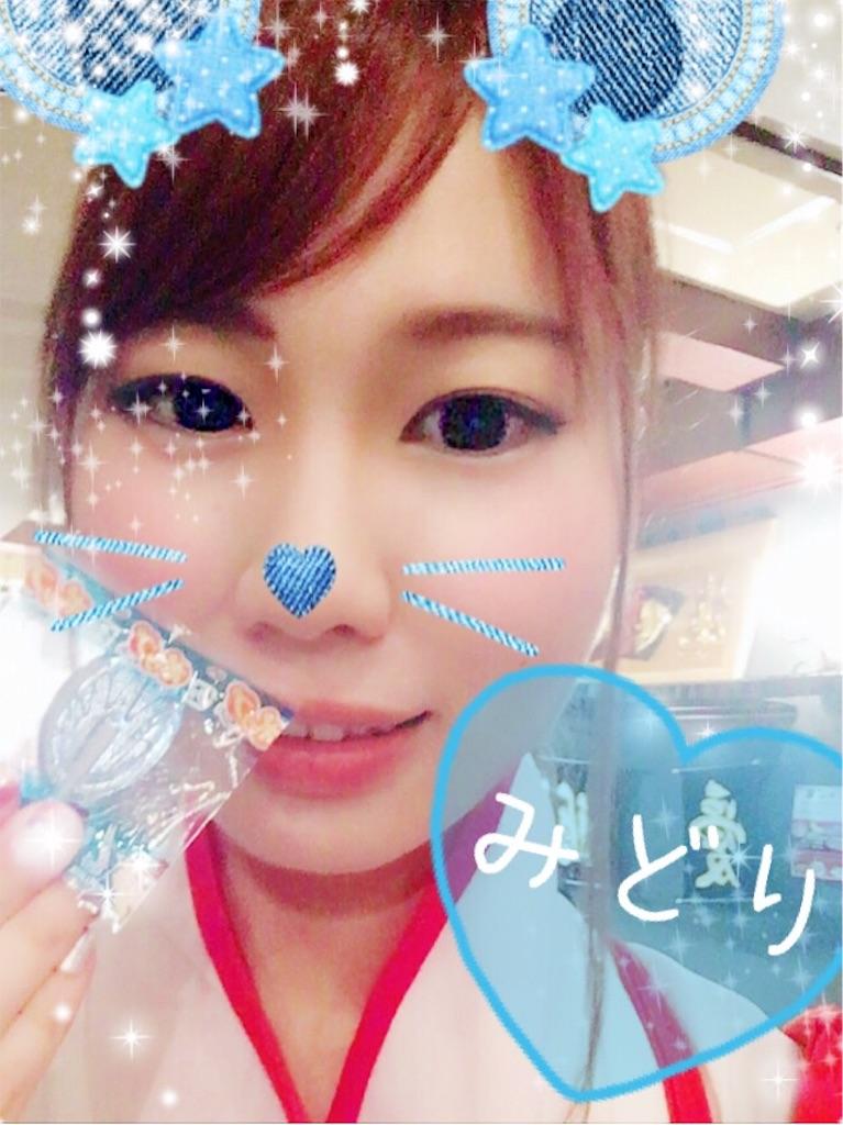 f:id:mikofukusoba:20170609202105j:image