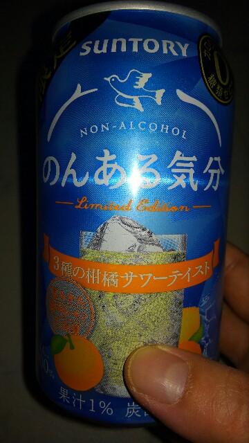 f:id:mikofukusoba:20170629163853j:image
