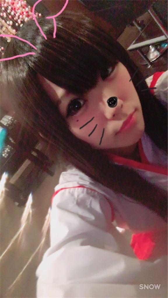 f:id:mikofukusoba:20170629202358j:image