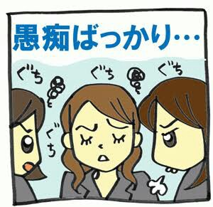 f:id:mikofukusoba:20170630071059j:image