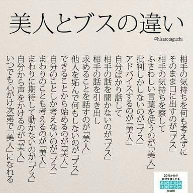 f:id:mikofukusoba:20170701171624j:image