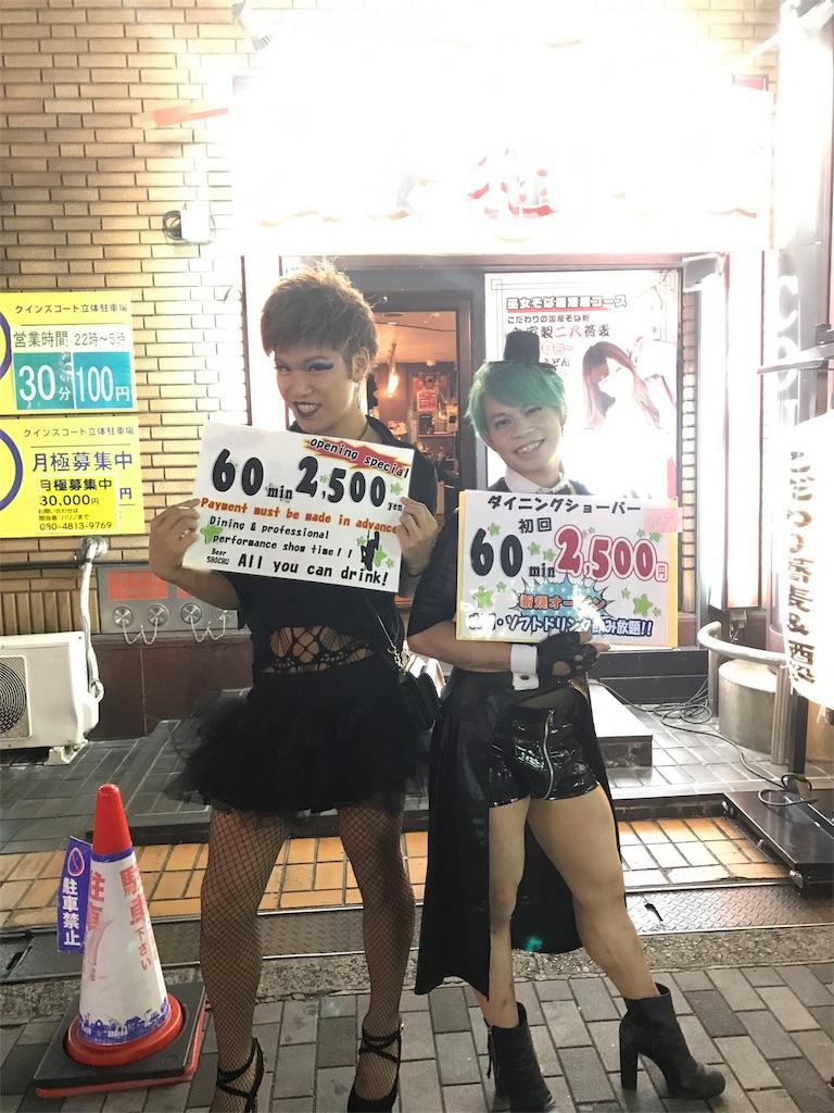 f:id:mikofukusoba:20170707184008j:image