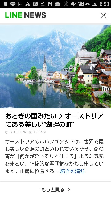 f:id:mikofukusoba:20170714201639j:image