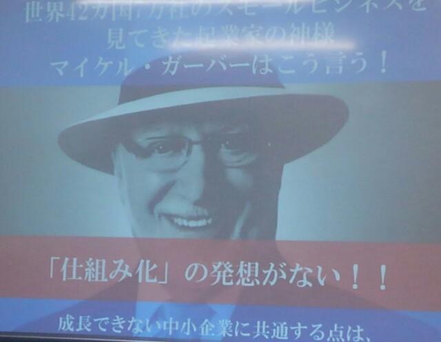 f:id:mikofukusoba:20170719110402j:image