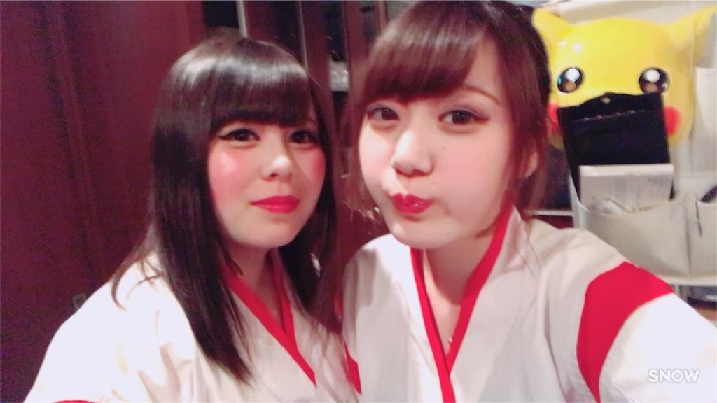 f:id:mikofukusoba:20170727185843j:image