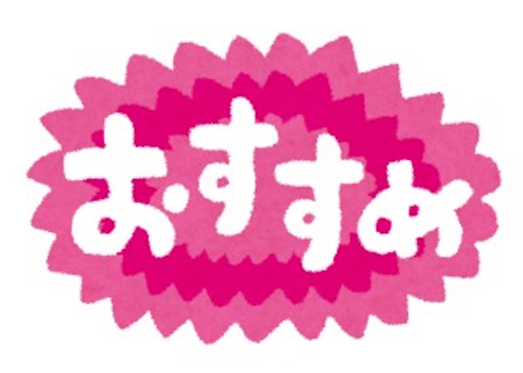 f:id:mikofukusoba:20170729190744j:image