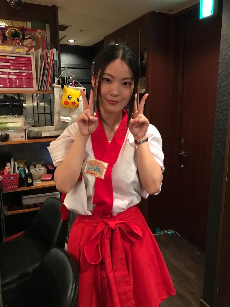 f:id:mikofukusoba:20170729191209j:image