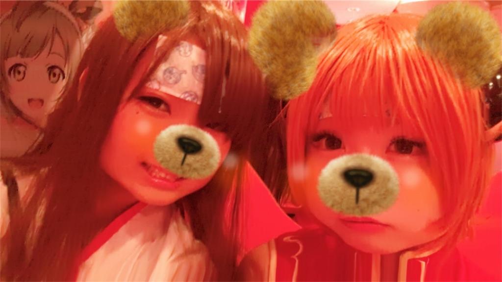 f:id:mikofukusoba:20170811211346j:image
