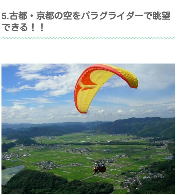 f:id:mikofukusoba:20170905173931j:image
