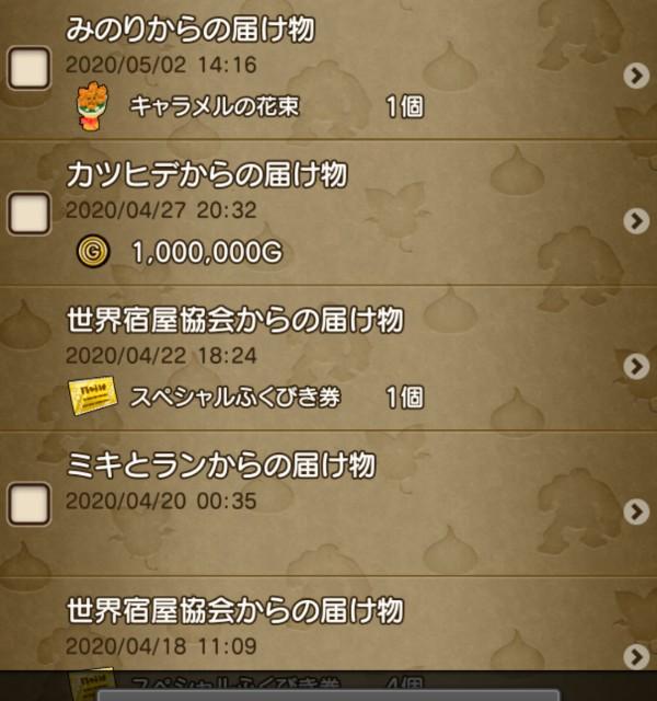 f:id:mikoharux:20200505084348j:plain