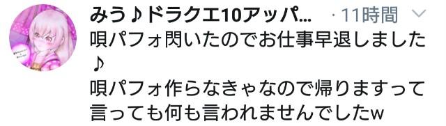 f:id:mikoharux:20200519025607j:plain