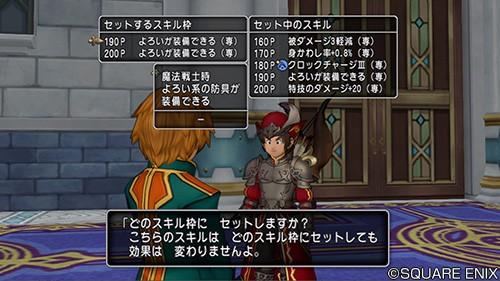 f:id:mikoharux:20200520081712j:plain
