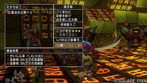 f:id:mikoharux:20200520081748j:plain
