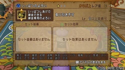 f:id:mikoharux:20200520082026j:plain