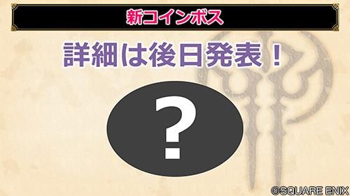 f:id:mikoharux:20200520082154j:plain