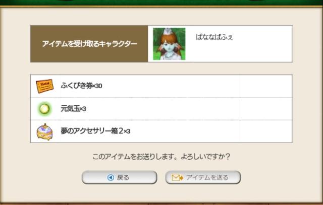 f:id:mikoharux:20200529172730j:plain