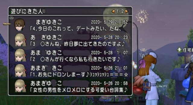 f:id:mikoharux:20200531074713j:plain