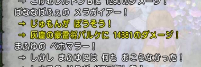 f:id:mikoharux:20200606163940j:plain