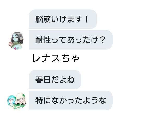 f:id:mikoharux:20200626010352j:plain