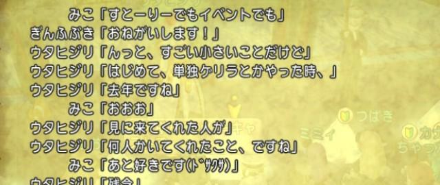 f:id:mikoharux:20200628093823j:plain