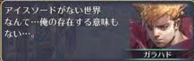 f:id:mikoharux:20200628094826j:plain