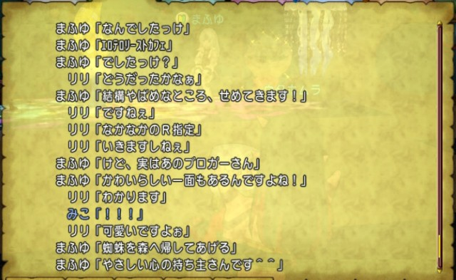 f:id:mikoharux:20200628100359j:plain