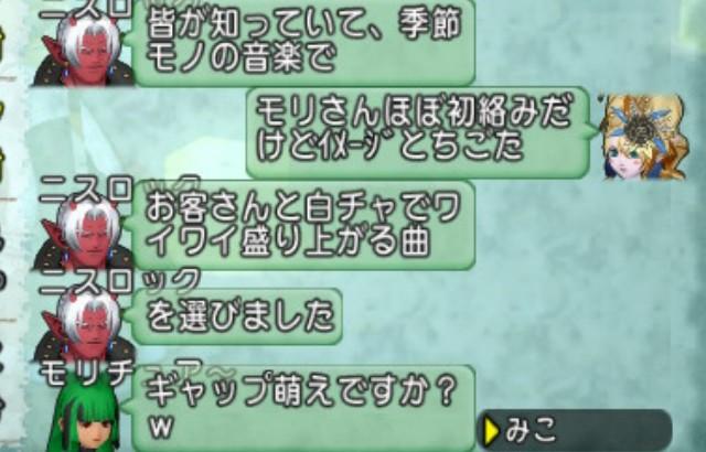 f:id:mikoharux:20200701201918j:plain