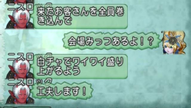f:id:mikoharux:20200701202652j:plain