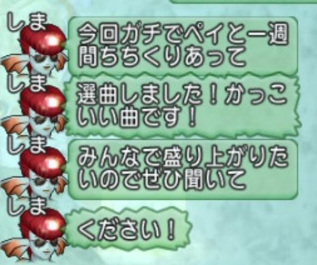 f:id:mikoharux:20200701205350j:plain