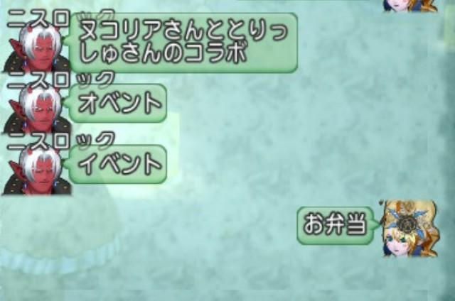 f:id:mikoharux:20200701210037j:plain