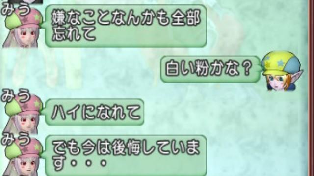 f:id:mikoharux:20200705153247j:plain