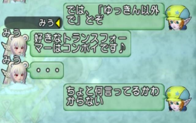 f:id:mikoharux:20200705155127j:plain